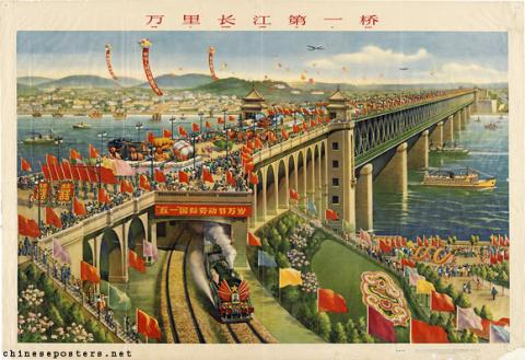 The first bridge over the ten thousand 'li' long Yangzi