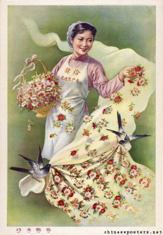 A skilful woman spreads flowers
