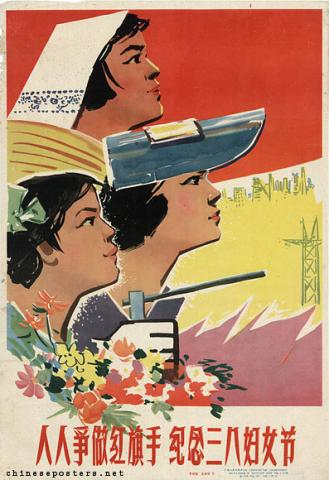 Everybody strives to become a red standard bearer, commemorate 8 March, Women's Day