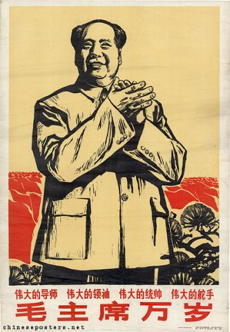 Great teacher, Great leader, Great commander, Great helmsman - Long live chairman Mao
