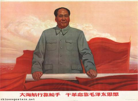 Sailing the seas depends on the helmsman, waging revolution depends on Mao Zedong Thought