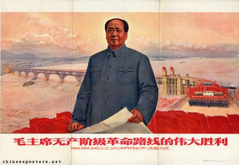 The great victory of Chairman Mao's proletarian revolutionary line - The victorious completion of the Nanjing Yangzi Bridge