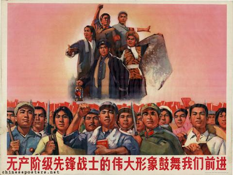 The great image of proletarian advanced warriors inspires us to move forward