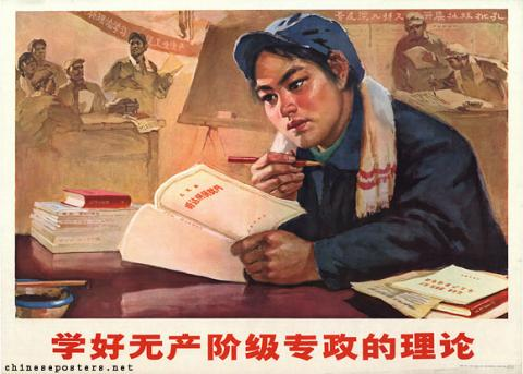 Study well the theory of the dictatorship of the proletariat