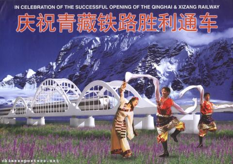 In celebration of the successful opening of the Qinghai & Xizang railway
