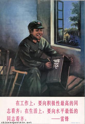 Great Communist Warrior-Lei Feng