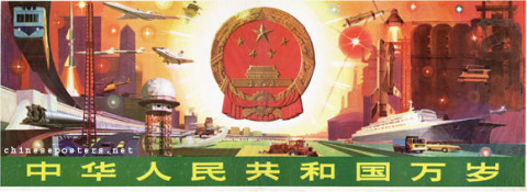 Long live the People's Republic of China