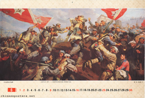 The main forces of the three great red armies gather forces -- PLA calendar 1985