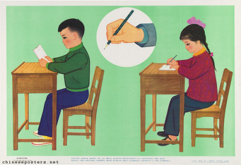 Posture for reading and writing