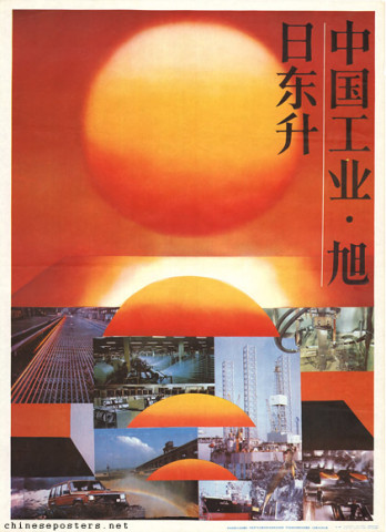 Chinese industry -- the sun rises in the Eastern sky