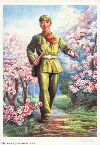 Excellent sons and daughters of China -- Lei Feng