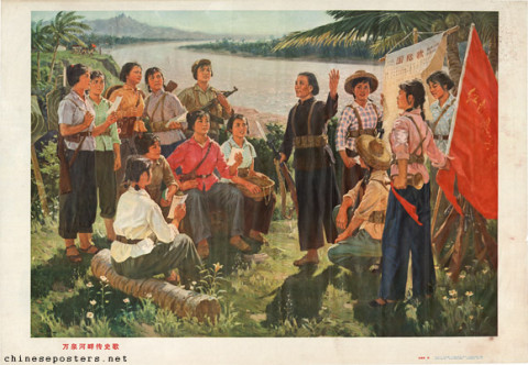 Passing on a historical song along the banks of the Wanquan River