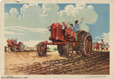 Plowing with a tractor