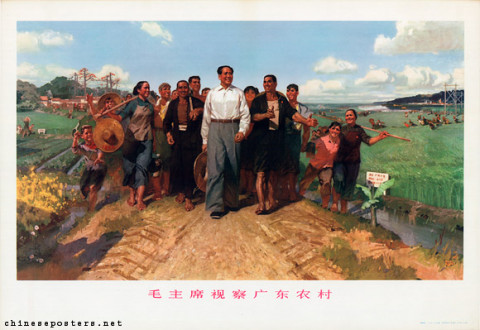 Chairman Mao inspects a Guangdong peasant village