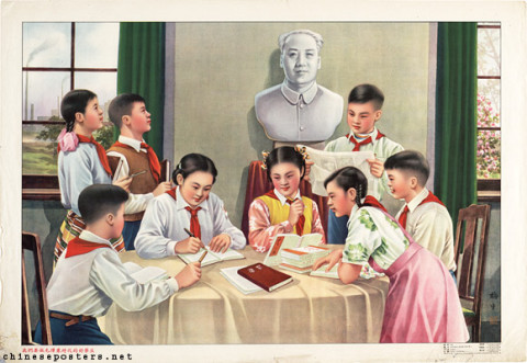 We want to be good students of the era of Mao Zedong