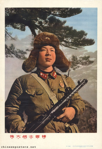 Great warrior Lei Feng