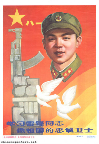 Study comrade Lei Feng, to become a loyal warrior for the nation