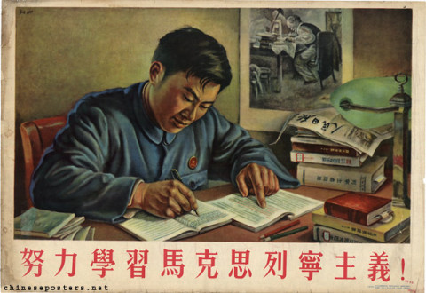 Make great efforts in studying Marxism-Leninism!