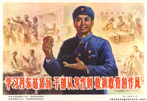 Study the transport yard of Dandong railway station, let cadres set an example by their own conduct with a dare to grasp-dare to manage workstyle