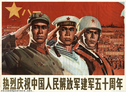 Enthusiastically celebrate the 50th anniversary of the founding of the Chinese People's Liberation Army