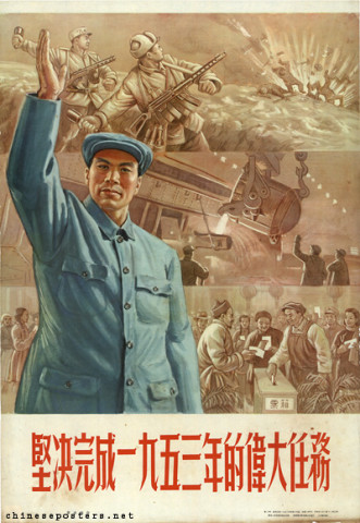 Resolutely accomplish the great tasks of 1953!