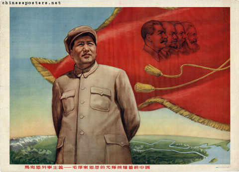 Marxism Leninism - The radiance of Mao Zedong Thought illuminates New China
