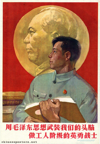 Arming our minds with Mao Zedong Thought to become heroic warriors of the working class