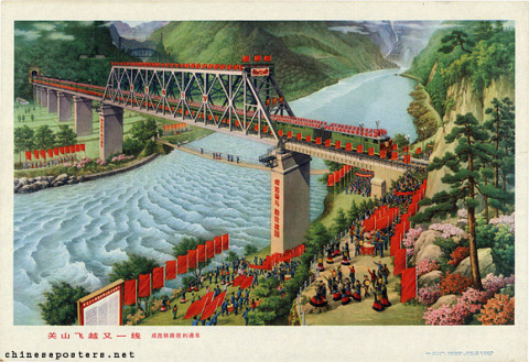 Another line leaps flying over the mountain pass - The victorious opening of the Chengdu-Kunming railroad