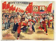Su Guojing - Celebrating the People's Republic of China's National Day