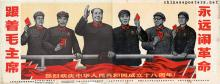 Following Chairman Mao forever making revolution