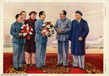Chairman Mao Zedong and his comrades-in-arms