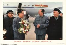 Comrades Mao Zedong, Zhou Enlai, Liu Shaoqi and Zhu De together, large version