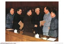 Comrades Mao Zedong, Zhou Enlai, Liu Shaoqi, Zhu De, Deng Xiaoping and Chen Yun together