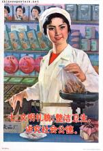 Regulations for staff and workers--Cultured and civilized, tidy and hygienic, practice social morality