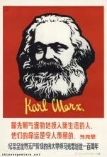 Commemorate the day that Marx, the greatest proletarian instructor of the world, died 100 years ago