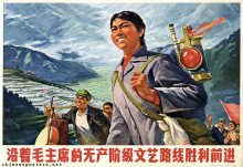 Advance victoriously while following Chairman Mao's proletarian line in literature and the arts