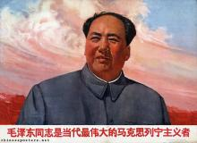 Comrade Mao Zedong is the greatest Marxist-Leninist of the present age