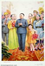 Respected and beloved comrade Xiaoping