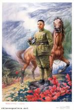 Beloved comrade Xiaoping - Boldly pressing forward in the Southwest