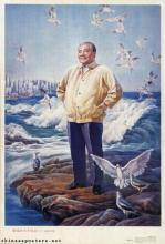 Lei Wenbin - Beloved comrade Xiaoping - The general architect