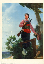 Women's militia member from the Paracel Islands