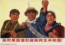 Oppose the American infringement upon the Vietnamese Democratic Republic!