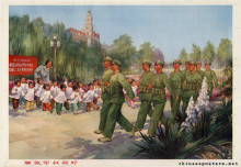 Hello uncles from the People's Liberation Army