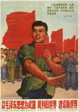Criticize the old world and build a new world with Mao Zedong Thought as a weapon