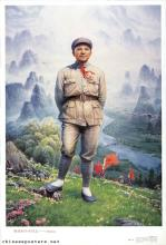 Beloved comrade Xiaoping -  Baise uprising