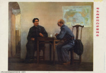 Chairman Mao meets with Comrade Bethune