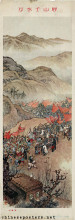 An arduous journey scroll (eight). Northern Shaanxi