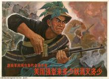 Vietnam's army and people valiantly wage war with a deep hatred of the enemy - The more American robbers arrive, the more will be vanquished