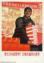 Broadcast Mao Zedong Thought more widespread all over the world