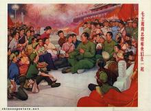 Chairman Mao and Premier Zhou together with us